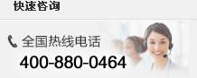 米特网客服电话